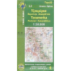 3.2 - Pindos: Peristeri - Kakardhitsa - Tzoumerka turistatérkép - Anavasi
