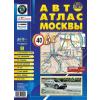 Moszkva nagyatlasz + CD-Rom - AGT Geocenter