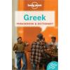 Greek Phrasebook - Lonely Planet