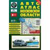 Moszkva régióatlasz - AGT Geocenter