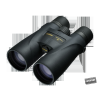 Nikon Monarch 5 8x56 távcső