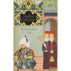 Szigetvári Csöbör Balázs török miniatúrái (1570)