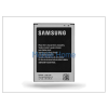 Samsung i9190 Galaxy S4 Mini gyári akkumulátor - Li-Ion 1900 mAh - EB-B500AE (csomagolás nélküli)