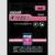 Maxell SDHC kártya 8GB