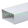Légcsatorna, KP55-10, szögletes keresztmetszetű, műanyag, 55 x 110 x 1000 mm