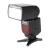 Triopo TR-860EX (Canon) vaku