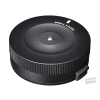 Sigma SGV USB dokkoló Nikonhoz