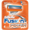 Gillette Fusion Power Borotvabetét, 4 darab (7702018867219)