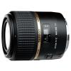 Tamron AF 60mm f/2 SP Di II LD [IF] Macro (Nikon)