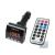 LogiLink FM0001A transmitter fekete