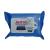 Antivi Antivi nedves fertőtlenítő kendő 20db