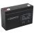 HQ Zselés akkumulátor 6V 10Ah / bat-lead-11