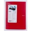 REXEL Rendszerező mappa, lefűzhető, A4, PP, REXEL Advanve, piros (IDGL2103758)
