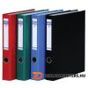 Gyűrűs könyv, 4 gyűrű, D alakú, 45 mm, A4, PP/karton, DONAU, kék (D3934K)