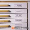 Címketartó zseb, 30x150 mm, fiókhoz, 3L (3L7530)