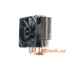 Deepcool Gammaxx 400 Blue LED CPU Cooler
