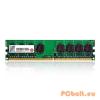 Transcend 2GB DDR3 1333MHz Single Rank