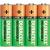 DURACELL Ceruza akkucsomag 4db(AA) Mignon 1,2V 2400mAh NiMH PreCharged HR06
