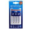 Panasonic Eneloop töltő 4db 1900 mAh AA akkuval digitális fényképező akkumulátor töltő