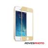 iPhone 5S GGS Larmor LCD védő arany