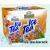 Frutti Frutti italpor 8,5 g ice-tea barack
