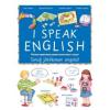 Nincs Adat I Speak English