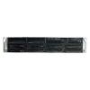 Supermicro SuperChassis 825TQ-563LPB 560W 2U szerverház fekete