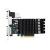 Asus nVidia GF GT730 VGA (PCIe 3.0, 2 GB DDR3, 64 bit, D-SUB+DVI+HDMI, passzív hűtő)