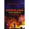 Szerhij Jekelcsik Ukrajna története