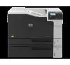 HP Color LaserJet Enterprise M750n nyomtató