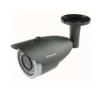 Wodsee WIP200‐BTB40 megfigyelő kamera