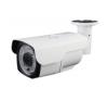 Wodsee WIP200‐DTA40 megfigyelő kamera