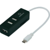 Renkforce USB 2.0 OTG hub SD kártyaolvasóval, 3 portos, Renkforce