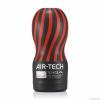 TENGA Air Tech Strong - többször használható kényeztető