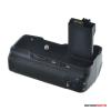 Canon BG-E5 portrémarkolat és távkioldó a Jupiotól, EOS 450D, EOS 500D, EOS 100...