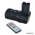 Sony VG-B50AM portrémarkolat és távkioldó a Jupiotól A500, A550, A580 fényképezőgé...