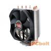 Zalman CNPS11X Performa CPU hűtőventillátor