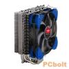 Spire CoolGate 2.0 CPU Cooler