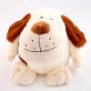 Unitoys Kutya plüss állat, 30 cm