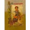 Nemzeti Örökség Szegedi szakácskönyv reprint - Rézi néni