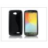 Haffner LG F60 D390N szilikon hátlap - S-Line - fekete