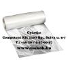 Competent Papírdudás tasak 28x50