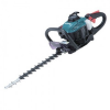 Makita EH7500W Benzines modell (22,2 cm3, 0,68kW/0,9LE, 5,2 kg)