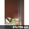 Hőszigetelő thermo mini roló, csokibarna, ablakra: 57x150 cm