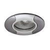 KANLUX Lámpatest álmennyezetbe illeszhető alu MR16 keret AKRA fix gyöngyház/nikkel CT-DS14 Kanlux
