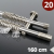 Stil Henger fém karnis szett, (20 mm rúd, 2 sor) - acél - 160 cm