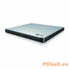 LG GP57ES40 Külső DVD writer Ultrakeskeny Silver