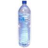 Kaqun magas oxigéntartalmú víz 1500 ml