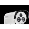 Hikvision DS-2CD2212-I5 IP Kamera