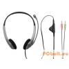 Trust HS-2550 Headset Headset,2.0,3.5mm,Mikrofon